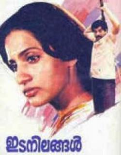 Idanilangal (1985)