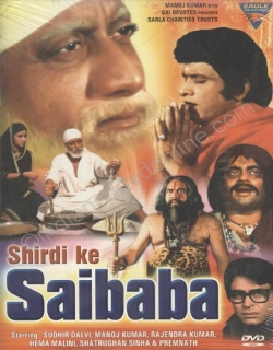 Shirdi Ke Sai Baba (1977) - Hindi