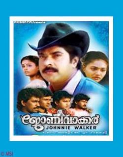 Johnnie Walker (1992)