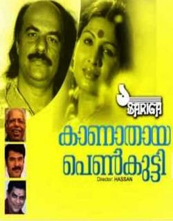 Kanathaya Penkutty (1985)