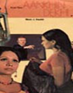 Aankhin Dekhi (1978) - Hindi