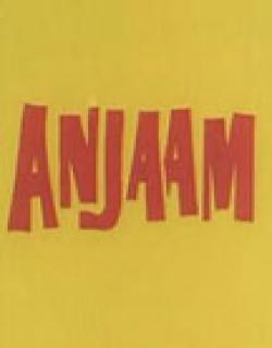 Anjaam (1978)