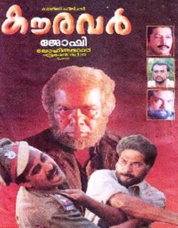 Kauravar (1992)