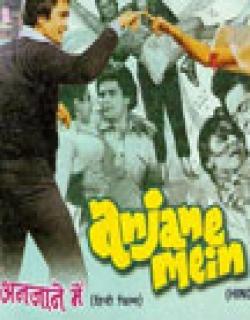Anjane Mein (1978)