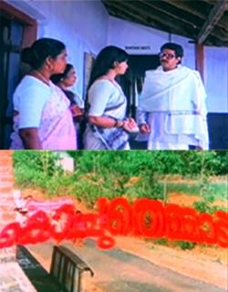 Kochu Themmadi (1986) - Malayalam