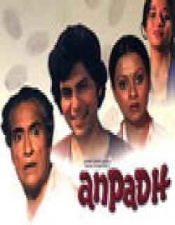 Anpadh (1978)