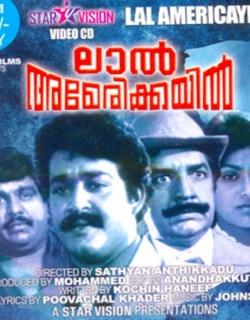 Lal Americayil (1989) - Malayalam