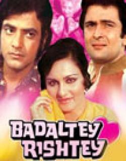Badaltey Rishtey (1978) - Hindi