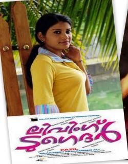 Living Together (2011) - Malayalam