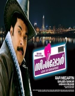 Love in Singapore (2009) - Malayalam