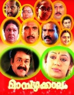 Maampazhakkaalam (2004)