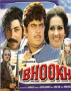 Bhookh (1978) - Hindi