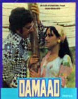 Damaad (1978) - Hindi