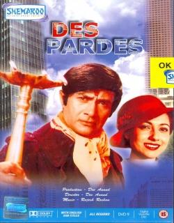 Des Pardes (1978) - Hindi