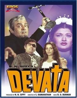 Devata (1978)