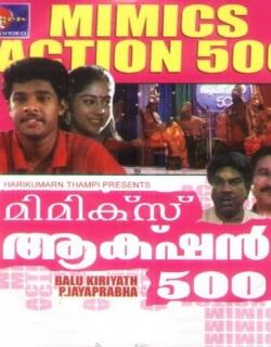 Mimics Action 500 (1995)