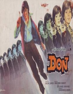 Don (1978) - Hindi