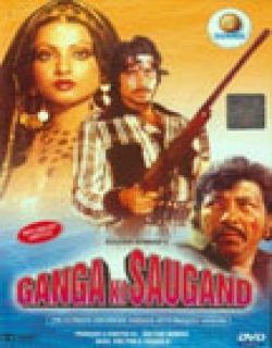 Ganga Ki Saugand (1978) - Hindi