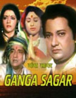 Ganga Sagar Movie Poster