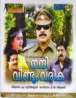Nandi Veendum Varika (1986) - Malayalam