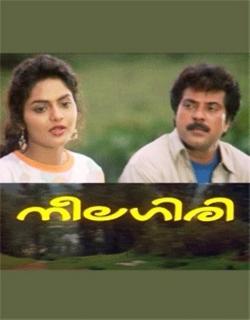 Neelagiri (1991)