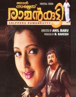 Njaan Salperu Raman Kutty (2004)