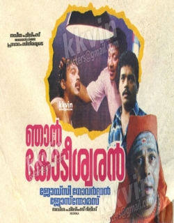Njan Kodiswaran (1994)