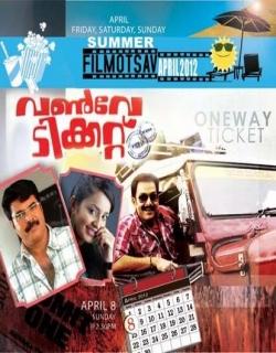 One Way Ticket (2008)
