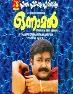 Onnaman (2001)