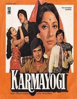 Karmyogi (1978)