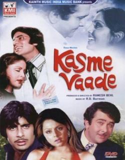 Kasme Vaade (1978) - Hindi