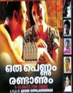 Oru Pennum Randaanum (2008)