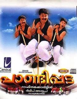 Pandippada (2005)