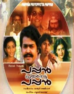 Pappan Priyappetta Pappan (1986)