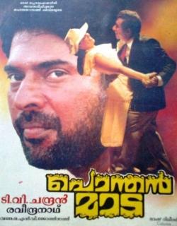 Ponthan Mada (1994)