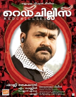 Red Chillies (2009) - Malayalam
