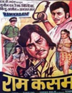 Ram Kasam (1978)