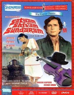 Satyam Shivam Sundaram (1978) - Hindi