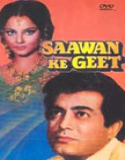 Sawan Ke Geet (1978) - Hindi