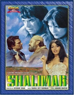 Shalimar (1978) - Hindi