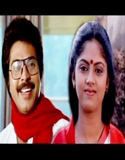 Shyama (1986) - Malayalam