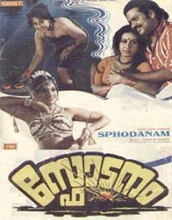 Sphodanam (1981)