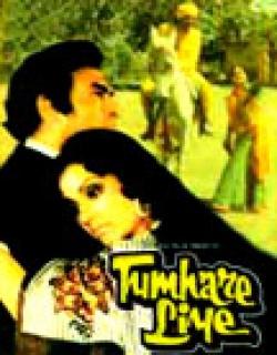 Tumhare Liye (1978) - Hindi