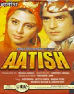 Aatish (1979)