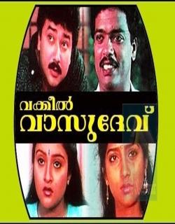 Vakkeel Vasudev Movie Poster