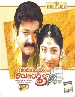 Vamanapuram Bus Route Movie Poster