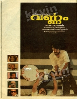 Varnam Movie Poster