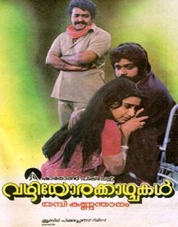Vazhiyorakkazhchakal Movie Poster