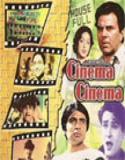 Cinema Cinema (1979) - Hindi