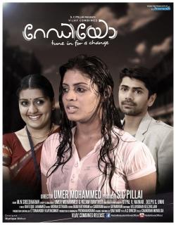 Radio (2013) - Malayalam